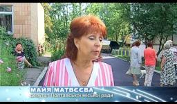 Embedded thumbnail for У Полтаві приводять до ладу тротуари  (ВІДЕО)