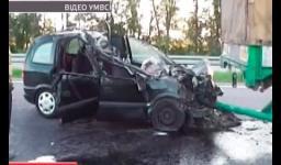 Embedded thumbnail for Троє дітей осиротіли через аварію на Полтавщині (ВІДЕО)